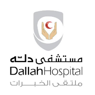#وظائف شاغرة لدى مستشفى دلة