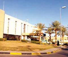 مستشفى رفحاء المركزي