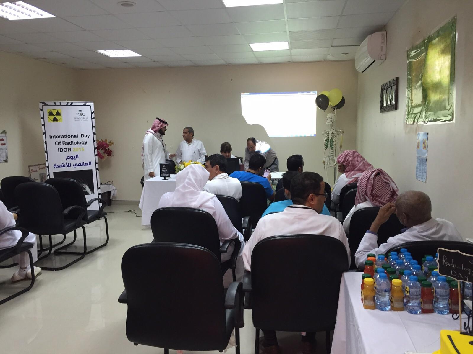 مستشفى #رماح يحتفل باليوم العالمي للأشعة (4)