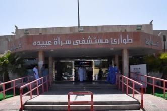 عطل وراء إخلاء مستشفى سراة عبيدة.. وتفاصيل أخرى صادمة ! - المواطن