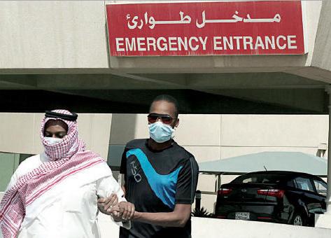 مستشفى طواريء كورونا كمامات مستشفيات مراجعين مرضى مرض عدوى
