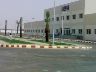 مستشفى ظلم العام