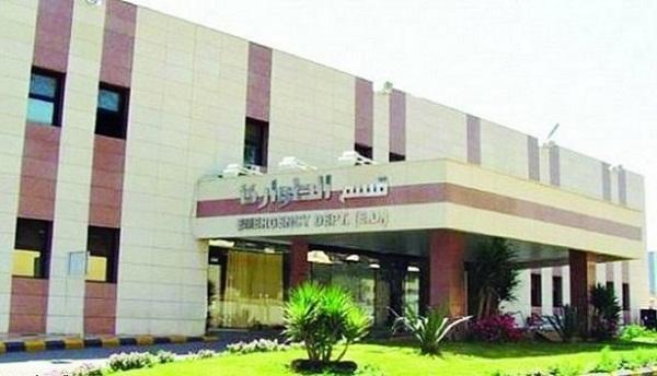 مستشفى ظهران الجنوب