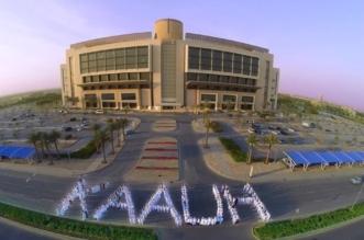 وظائف هندسية وبحثية شاغرة في مستشفى الملك عبدالله الجامعي - المواطن
