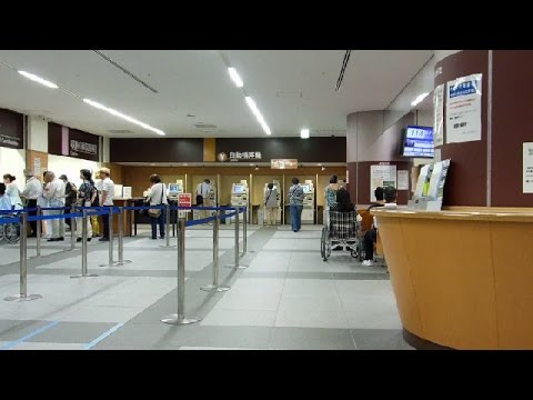 مستشفى في اليابان