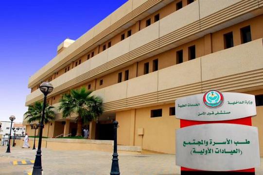 وظائف شاغرة في مستشفى قوى الأمن بالرياض