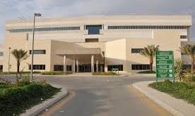هنا.. جديد وظائف مستشفى قوى الأمن بمكة