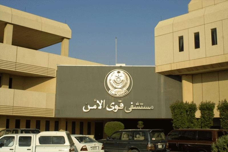 وزارة الداخلية تفتح باب القبول للوظائف الصحية النسائية