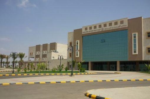 مستشفى-محمد-بن-ناصر-بجازان