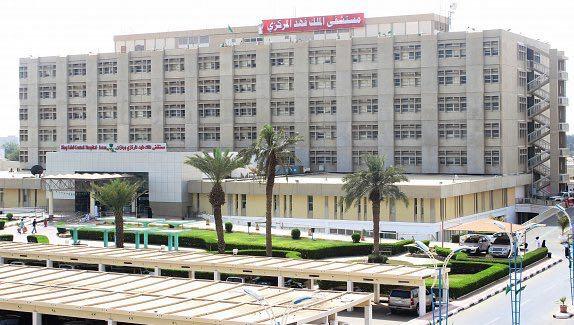مستشفى مركزي جازان