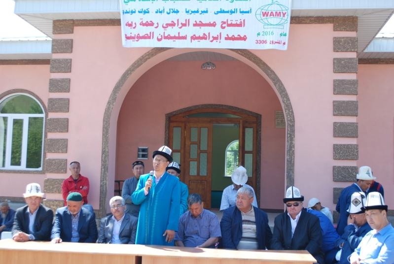 مسجد قيرغيزيا