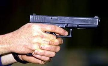 رصاصة مهرب تصيب شرطيًّا بالحرجة - المواطن