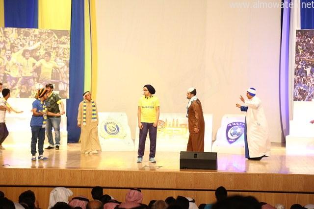 في ثاني ايام العيد.. مسرحية شعللنا الدوري على مسرح مدارس المملكة