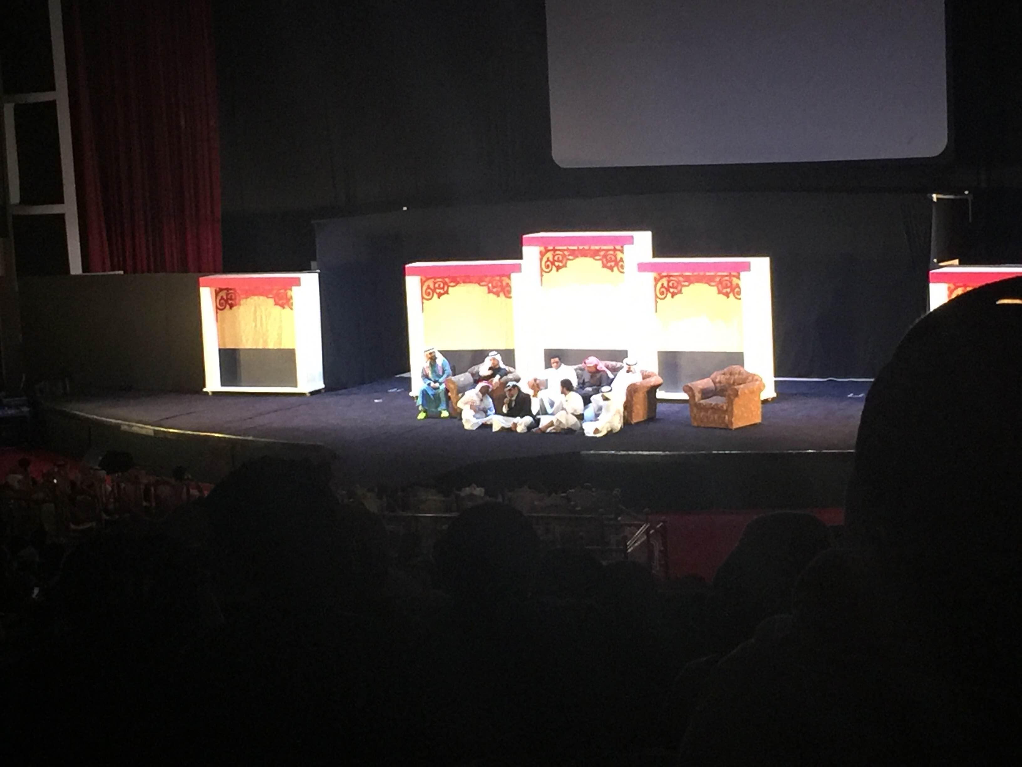 مسرحية-طارق-العلي (11)