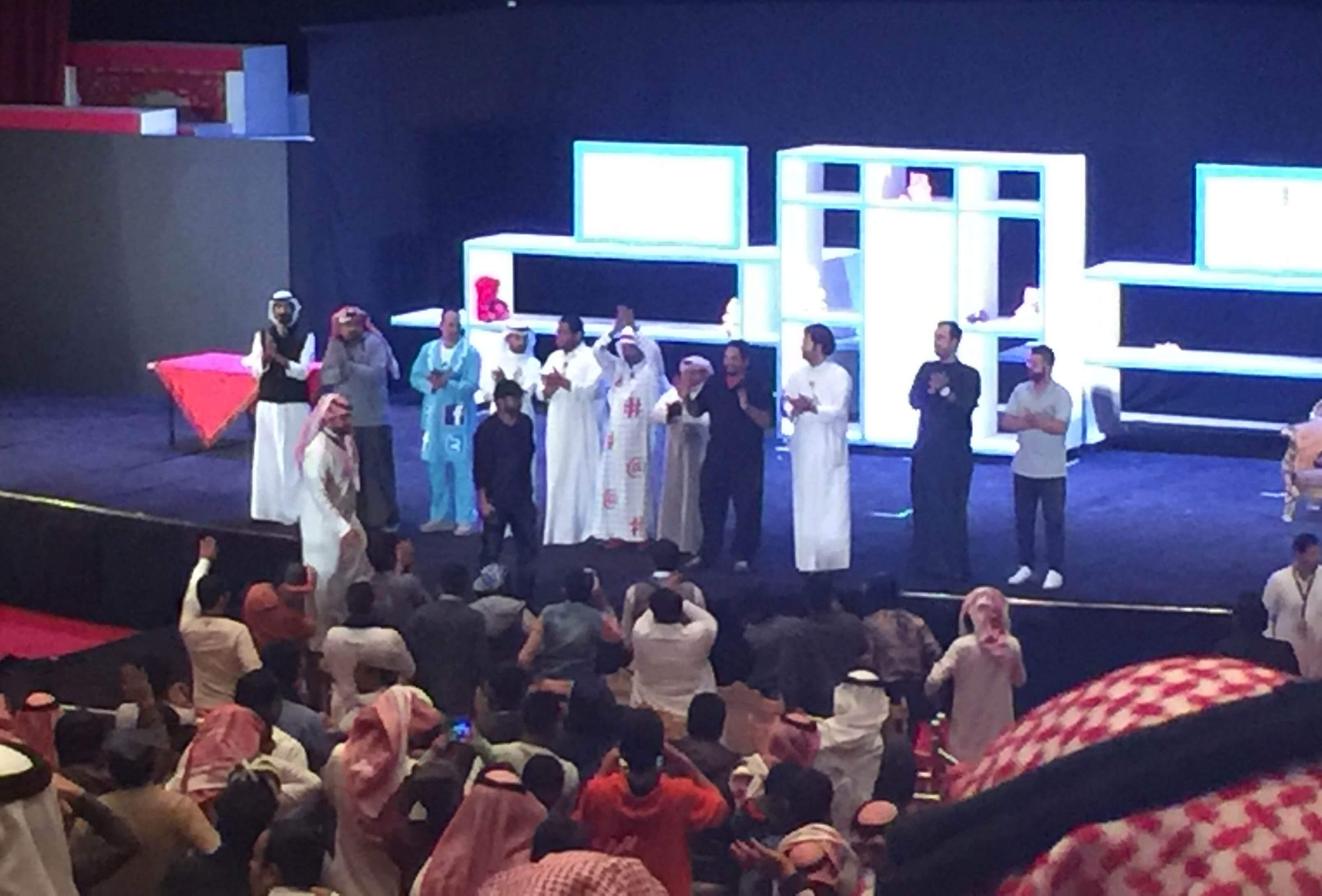 مسرحية-طارق-العلي (12)