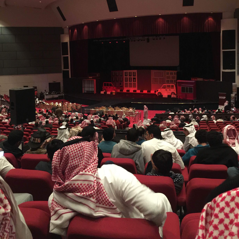 مسرحية-طارق-العلي (6)