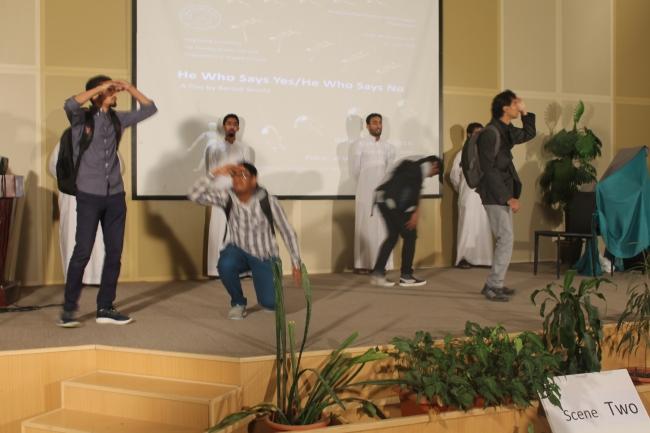 مسرحية طلاب اداب جلمعة الملك فيصل (1)