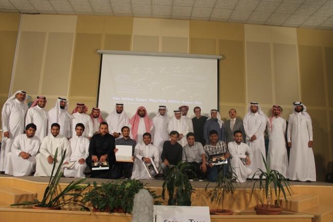 مسرحية طلاب اداب جلمعة الملك فيصل (5)