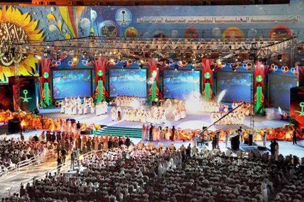 مسرح-الاحتفالات-بمنطقة-قصر-الحكم