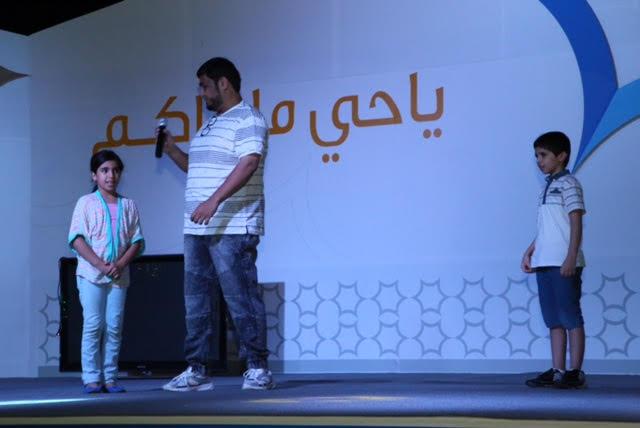 مسرح الطفل يرسم البسمة على محيا الصغار في مهرجان صيف رفحاء 17