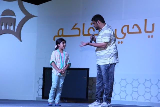 مسرح الطفل يرسم البسمة على محيا الصغار في مهرجان صيف رفحاء 18