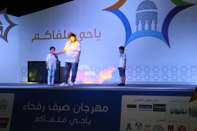 مسرح الطفل يرسم البسمة على محيا الصغار في مهرجان صيف رفحاء 20