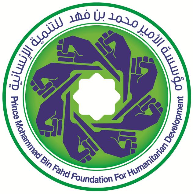 مسسة الامير محمد بن فهد