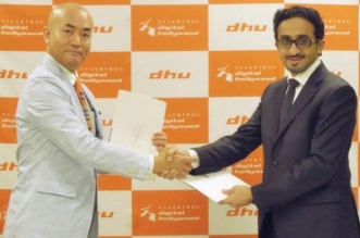 مسك الخيرية توقع مذكرتي تفاهم مع جامعة وشركة يابانية - المواطن