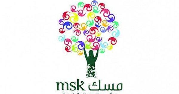 مسك تقيم الدورة الـ8 من برنامج قيادات في جدة بمشاركة50 قيادية