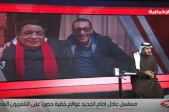 عوالم خفية للزعيم عادل إمام على التلفزيون السعودي في رمضان - المواطن