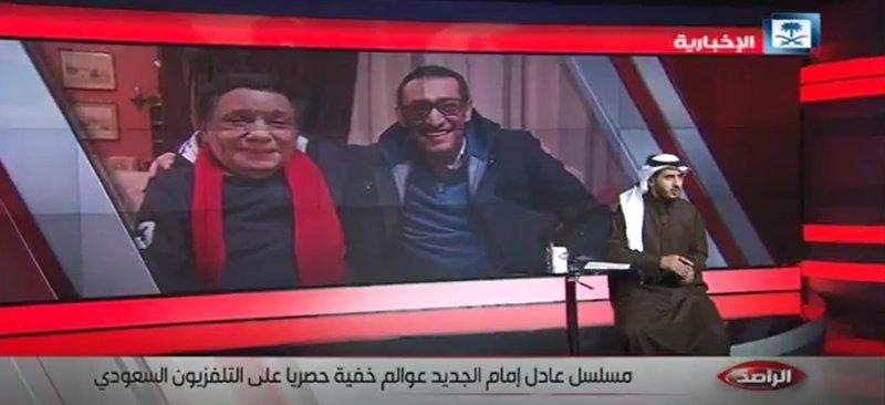 عوالم خفية للزعيم عادل إمام على التلفزيون السعودي في رمضان