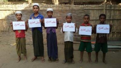 مسلمو بورما يتضامنون مع أهالي حلب (1) 