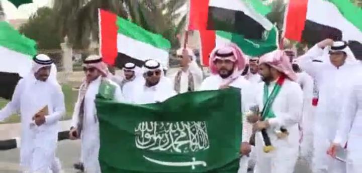 مسيرة-طلابية-سعودية-بحرينية (2)