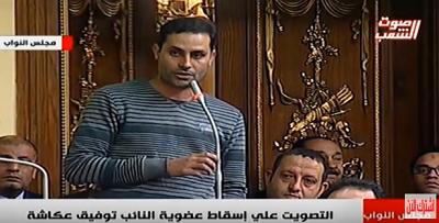 مشادة بين رئيس البرلمان المصري وأحد النواب بسبب الزي