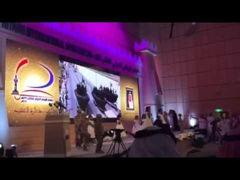 مشاركة أطفال في حفل افتتاح #معرض_الرياض_الدولي_للكتاب