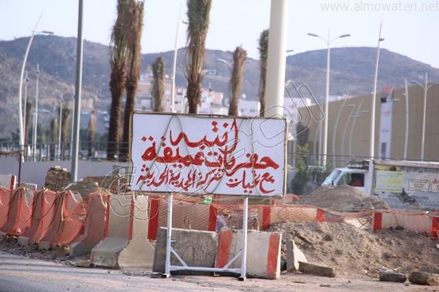 مشاريع-امانة-الطائف-طريق-السحيلي-النسيم (1)