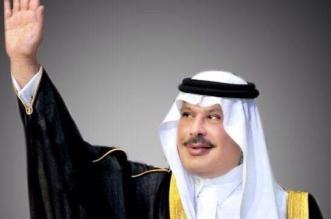 الليلة .. مشاري بن سعود يدشن مهرجان صيف الباحة - المواطن