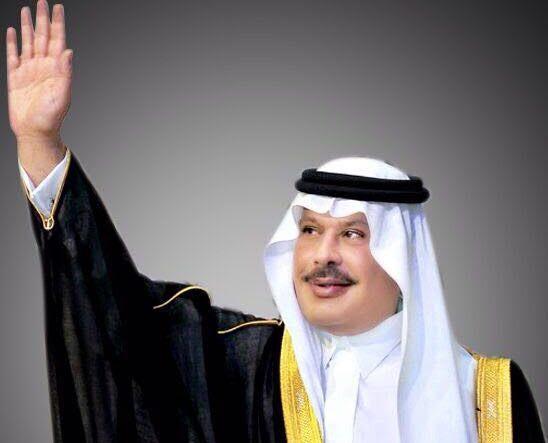 مشاري بن سعود امير الباحةaa
