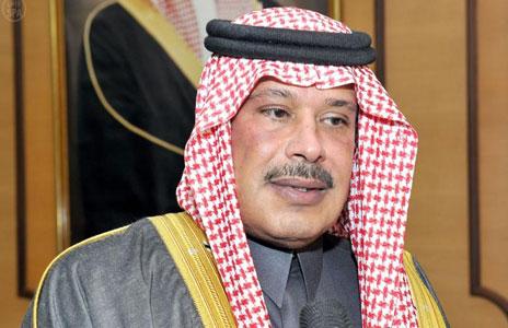 الأمير مشاري بن سعود بن عبدالعزيز