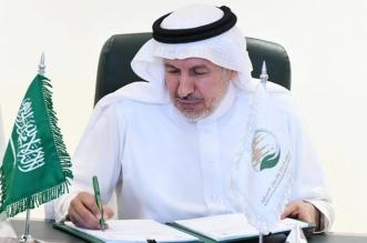 مركز الملك سلمان يوقع 7 مشروعات إنسانية لصالح الشعب السوري ومهجري الروهينجا - المواطن