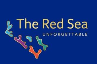 #وظائف إدارية وهندسية شاغرة لدى مشروع البحر الأحمر - المواطن