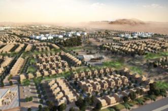 الإسكان تعلن بدء العمل في مشروع الضاحية بالطائف الجديد - المواطن