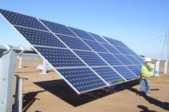بالفيديو.. لهذه الأسباب لجأت المملكة لأكبر مشروع للطاقة الشمسية بالعالم - المواطن