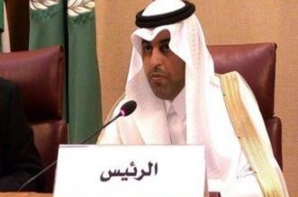 البرلمان العربي: نرفض الحملة المغرضة ضد المملكة وأي محاولة للنيل منها - المواطن