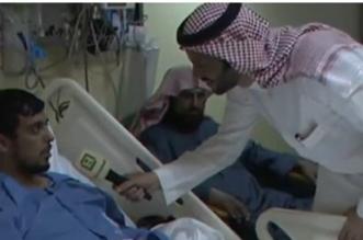 بالفيديو.. بطل الإطفاء مشعل العنزي يطمئن محبيه: سأعود للميدان قريبًا - المواطن