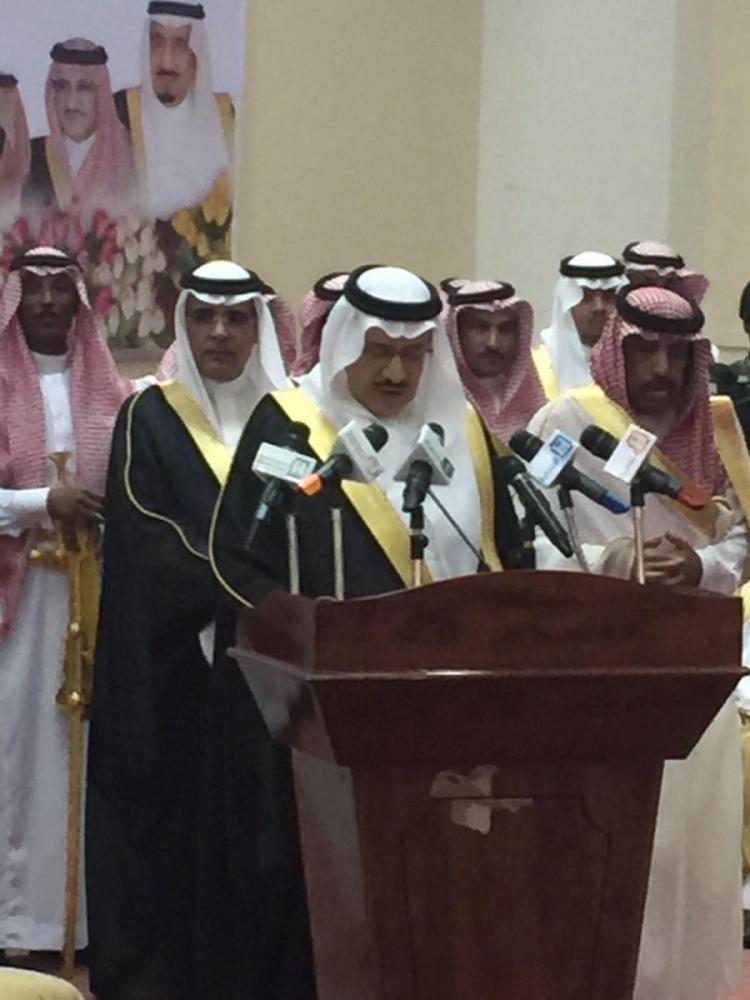 مشعل بن عبدالله بن عبدالعزيز بن مساعد آل سعود أمير منطقة الحدود الشمالية  (2)