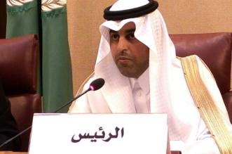 البرلمان العربي يشيد بدعوة خادم الحرمين لعقد اجتماع لدعم الأردن بمكة - المواطن