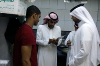 صور.. مصادرة 168 كجم من اللحوم والخضروات الفاسدة في جازان - المواطن