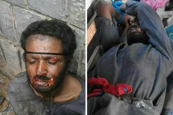 مصاص دماء - اليمن