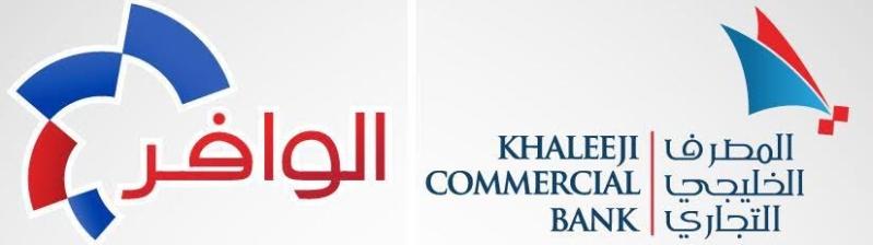 مصرف الخليجي 1